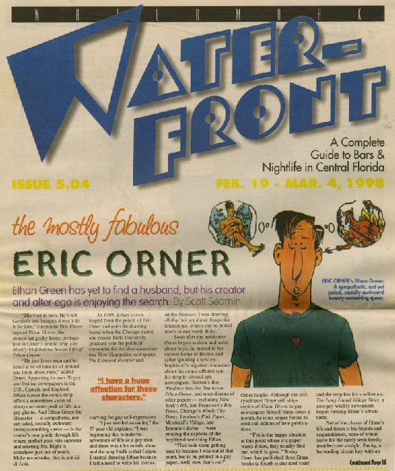 The Mostly Fabulous Eric Orner