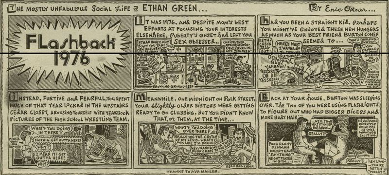 The Mostly Unfabulous Social Life of Ethan Green: Flashback 1976