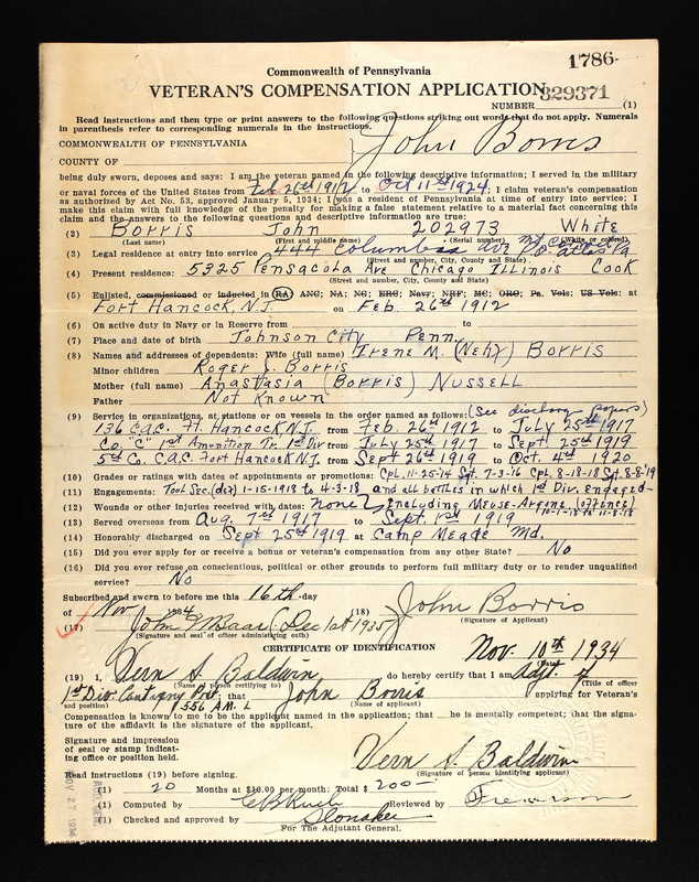 1934 Pension Record for Borris 2.jpg