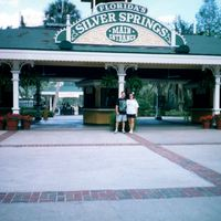 Silver Springs State Park, 1999