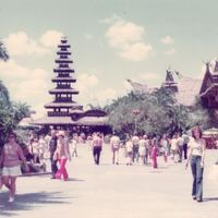 Adventureland at Magic Kingdom, 1974