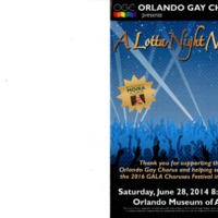 A Lotta Night Music: Cabaret, June 28, 2014
