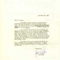 Letter from John C. Fuller to Colleagues (September 28, 1960)